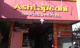 ASHTAPADHI BAKES