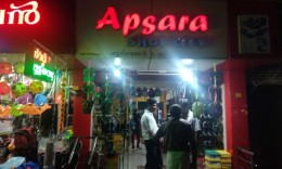 APSARA SHOE…