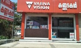 VARNA VISION…