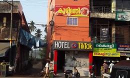 HOTEL TIK…