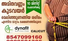 DYNAFIT NUTRITION…