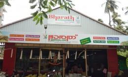 BHARATH ENTERPRISES