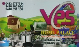 VPS HOME…
