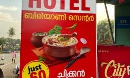 TASTY HOTEL-…