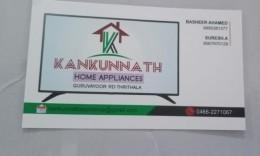 KANKUNNATH -Home…