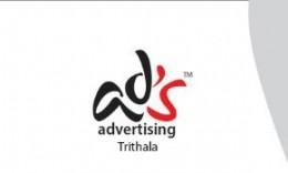 ADS ADVERTISING…