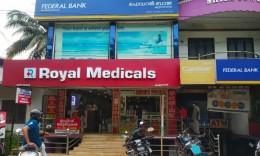 ROYAL MEDICALS