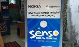 SENSO Mobiles…