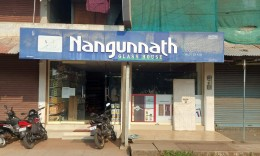 NANGUNNATH GLASS…