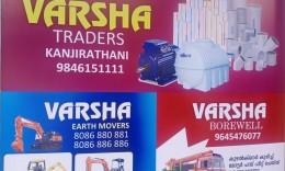 VARSHA TRADERS