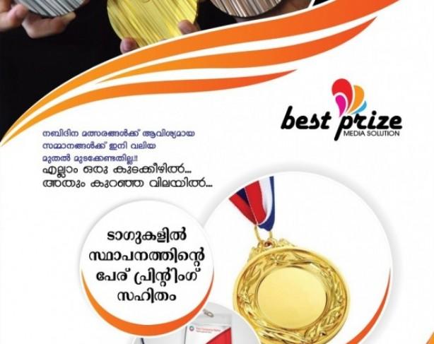 BEST PRIZE - bestprize in KARUVARAKUNDU, MALAPPURAM PIN