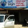ART SIGN STICKER WORK