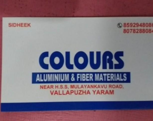 COLOURS Aluminum and Fiber Materials