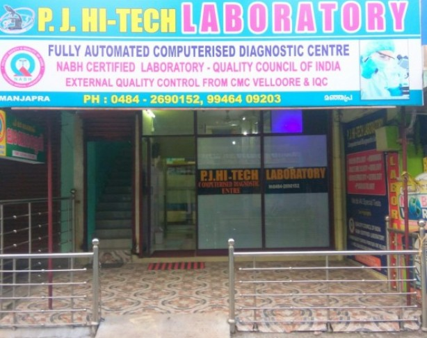 P. J. HI-TECH LABORATORY