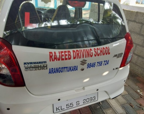 RAJEEEB DRIVING SCHOOL