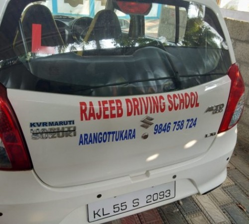 RAJEEEB DRIVING SCHOOL