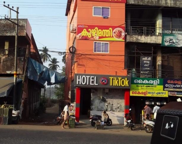 HOTEL TIK TOK