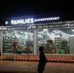 FAMILIES IMPEX SUPERMARKET