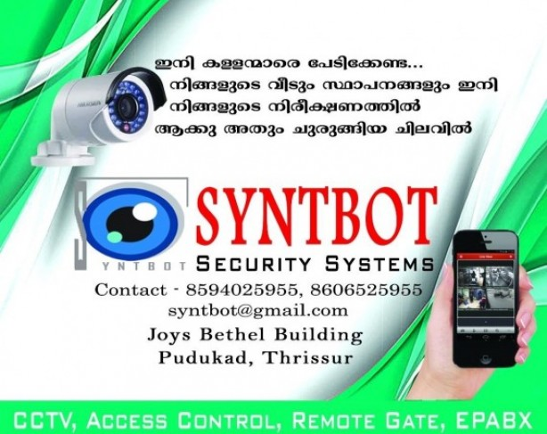 SYNTBOT SECURITY SYSTEM