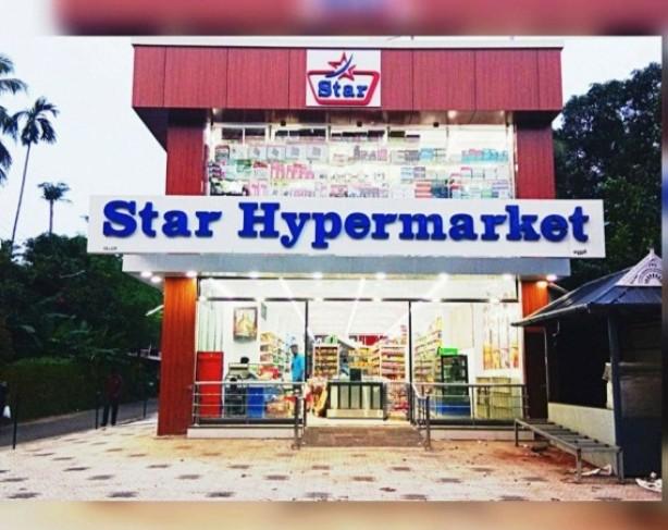 STAR HYPERMARKET