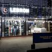 LEBRON The Complete Men's attire
