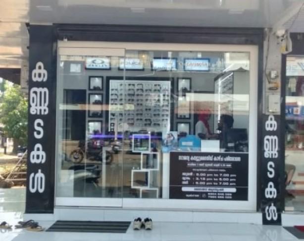 DUBAI OPTICS &EYE CLINIC