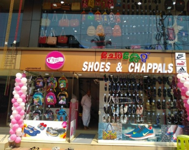 CHOCOLATE SHOES & CHAPPALS