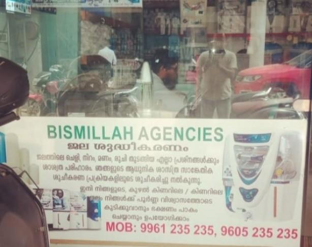 BISMILLAH AGENCIES