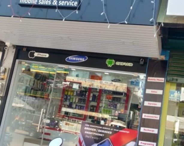 EXTEL MOBILES Sales & Service