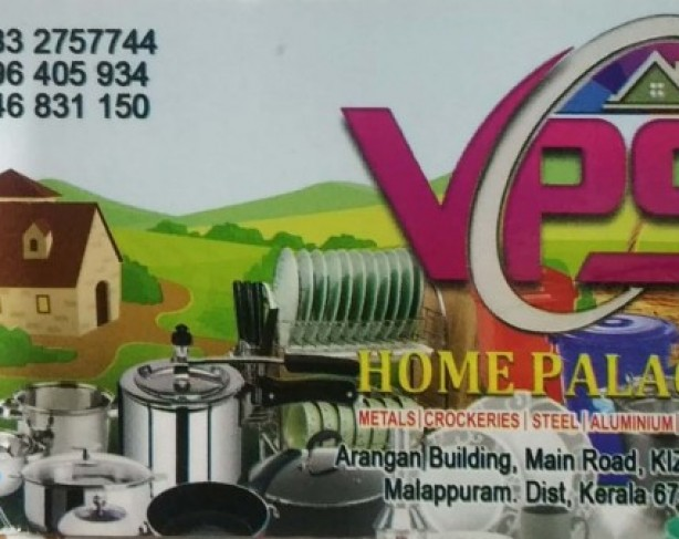 VPS HOME PALACE