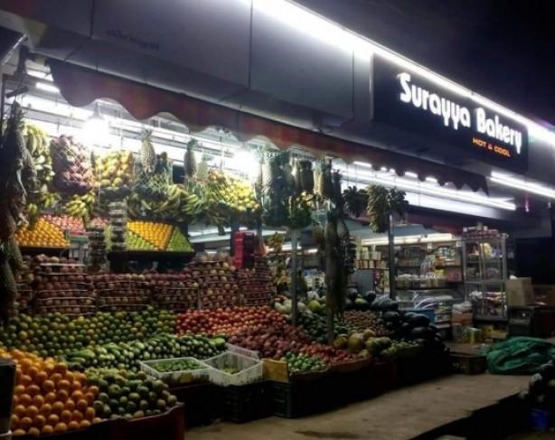 SURAYYA BAKERY HOT&COOL
