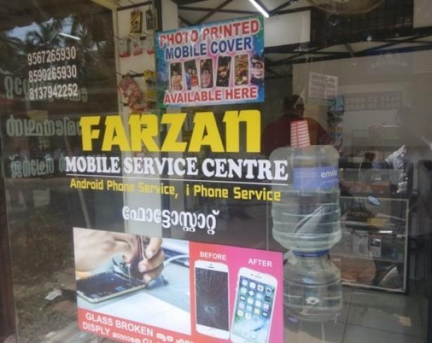 FARZAN MOBILE SERVICE CENTRE