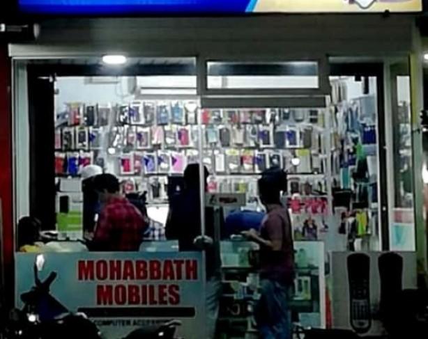 MUHABBATH MOBILES