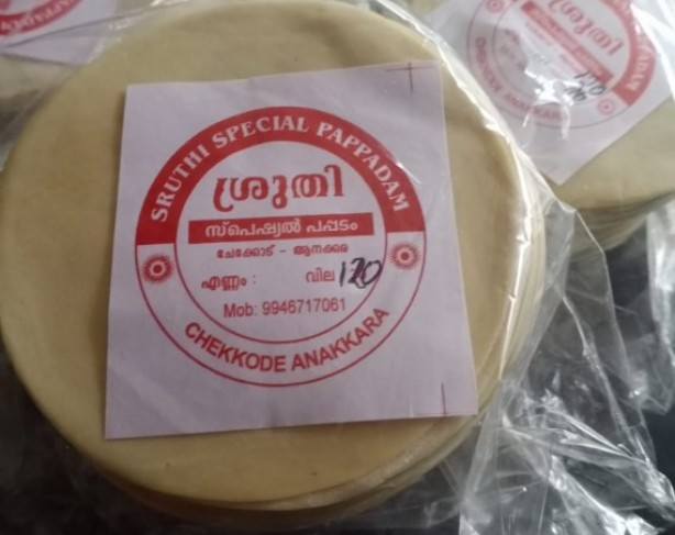 SRUTHI SPECIAL PAPPADAM