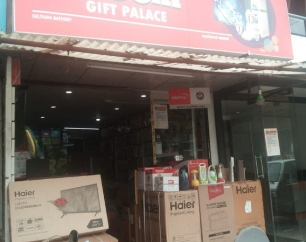 ZOOM GIFT PALACE -HOME APPLIANCES