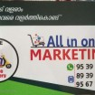ALL IN ONE MARKETING