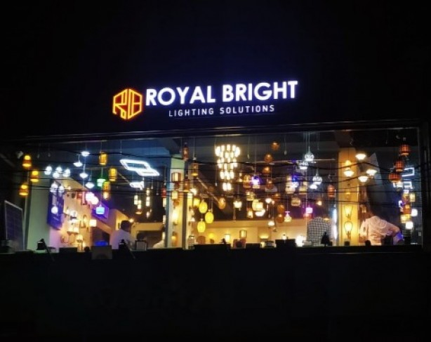 ROYAL BRIGHT   Lighting solutions