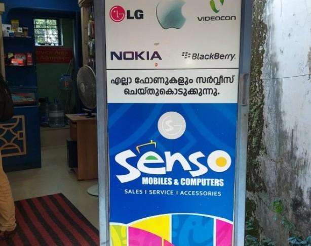SENSO Mobiles & Computers