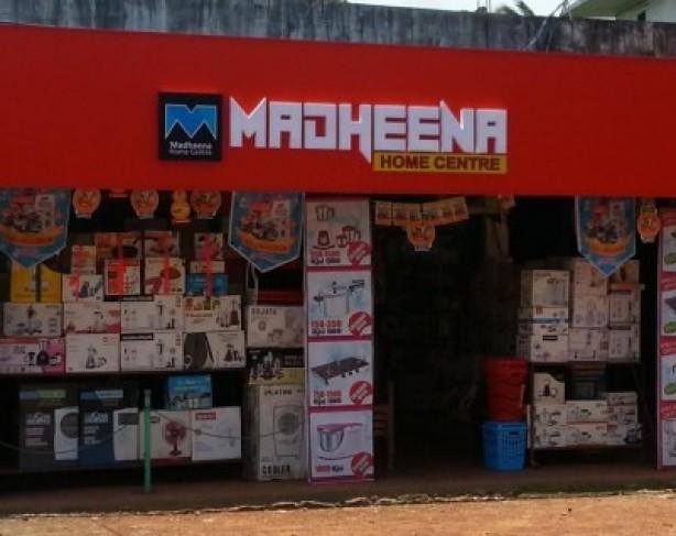 MADHEENA HOME CENTER