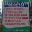 DAYA MEDICAL CENTER
