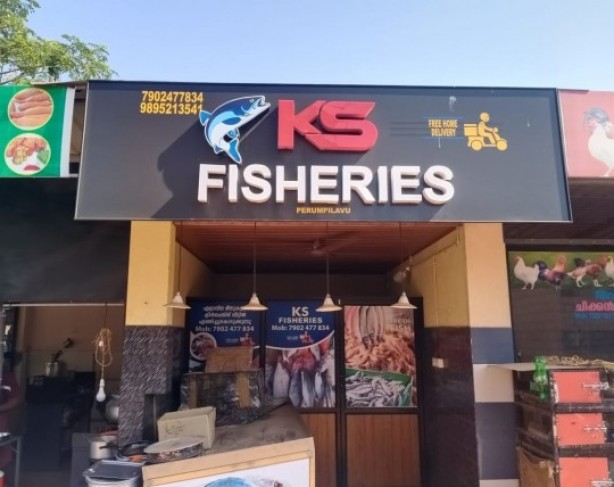 K S FISHERIES