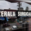 KERALA SURGICALS
