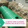 J J SEPTIC TANK CLEANING